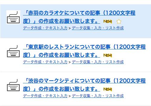 スクリーンショット 2015-05-26 15.04.29