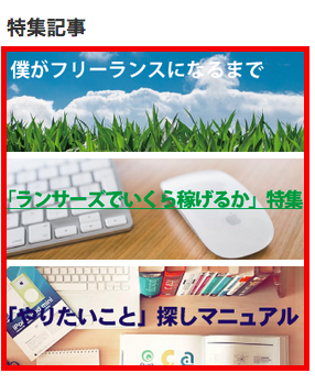 スクリーンショット 2015-09-20 8.52.19