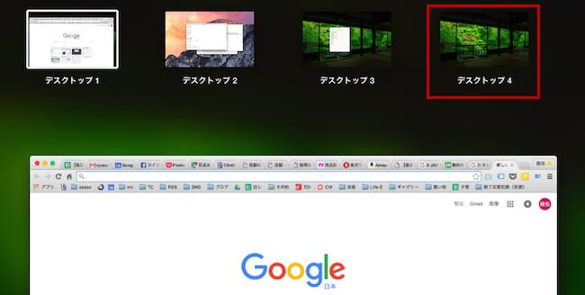 スクリーンショット 2015-12-19 16.54.24