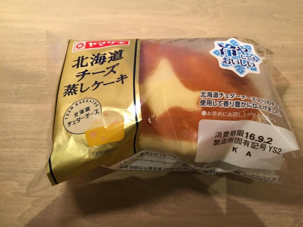 【実験】お菓子・スイーツを冷凍してどれが一番美味しいかを試してみた