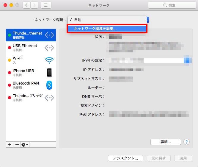 mac_dis1