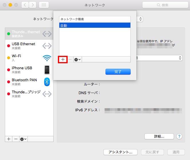 mac_dis2