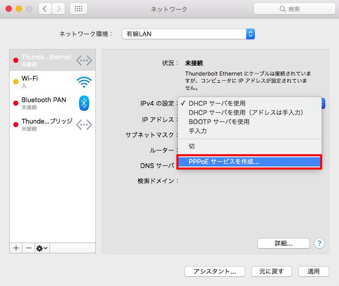 mac_dis3