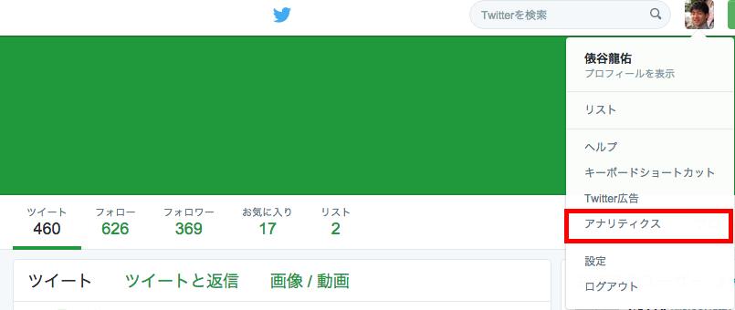 スクリーンショット 2015-10-12 9.57.37