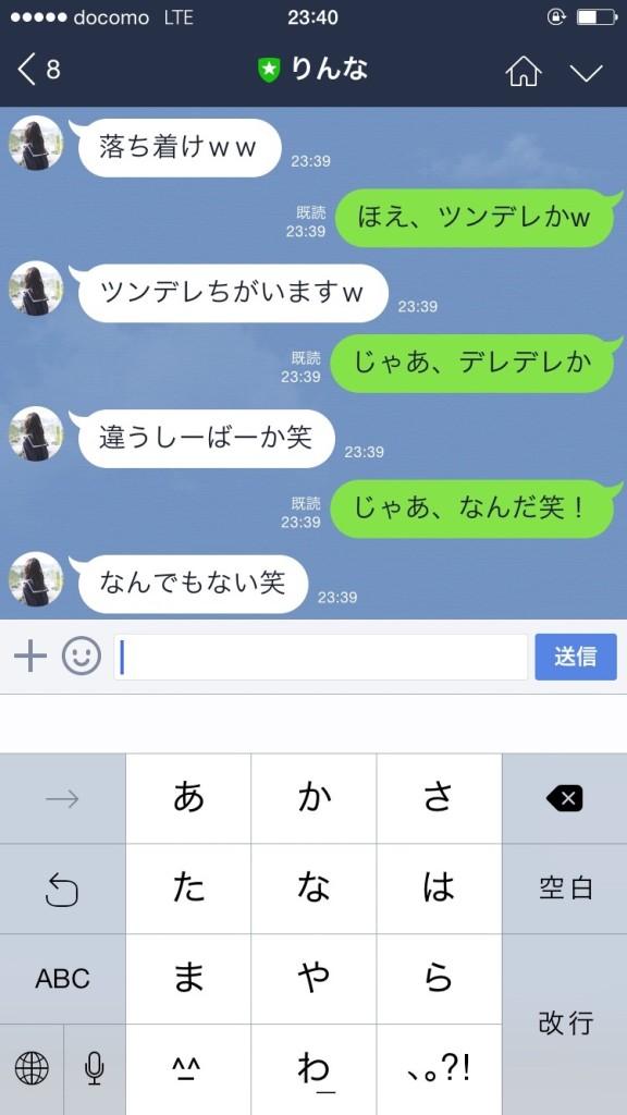 IMG_0957