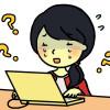 【ADD改善記録】注意散漫は「予定の定例化」と「作業記録」で予防できる