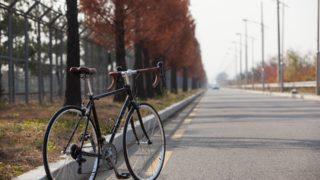 僕がドハマリしている自転車の魅力について熱く語ってみようと思う
